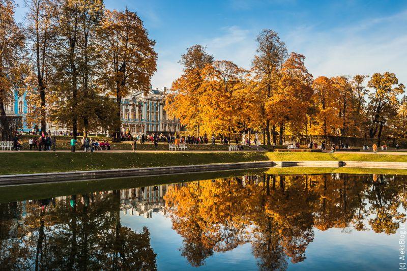 Пушкин Царское село